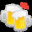 Birra Domicilio Genova